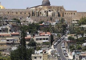اتحادیه اروپا:۲۰۰ خانواده فلسطینی در قدس با خطر تخلیه اجباری منازلشان مواجهاند
