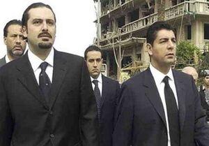 عقبگرد پرونده تشکیل دولت لبنان