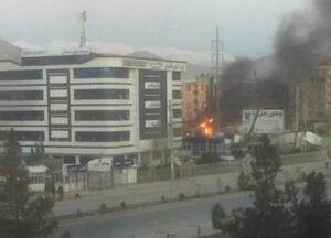 تصاویری از محل انفجار مرگبار کابل