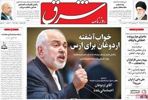 فائزه هاشمی: نباید مردم را به جان هم بیندازیم/ زنگنه گزینه مناسبی برای ریاست جمهوری در ۱۴۰۰ است