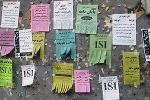 فروش پایاننامه نمایه مقاله نمایه ISI