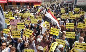 تظاهرات شهروندان تعز یمن در محکومیت سیاستهای عربستان و امارات