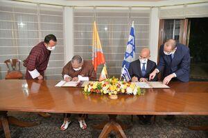 عادی سازی روابط با رژیم صهیونیستی به ایستگاه بوتان رسید