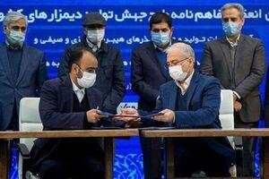 مخبر: تست انسانی واکسن ایرانی کرونا از اول دی آغاز میشود/ خاوازی: تا پایان 1400 در تولید بذر خودکفا میشویم - کراپشده