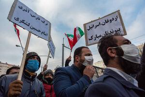 عکس/ تجمع مردم تبریز در مقابل کنسولگری ترکیه