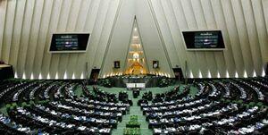 تقویت بنیه دفاعی و انتظامی در دستور کار مجلس