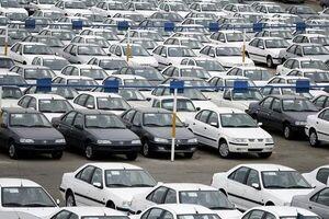 وضعیت خودروهای وارداتی در بودجه ۱۴۰۰