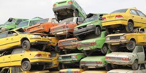 جمع آوری خودروی های اسقاطی در تهران