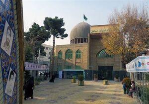 آشنایی با حرمی امن در قلب پایتخت/ انس با یاد خدا و قرآن در شرایط شیوع کرونا