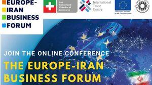تعویق اجلاس تجاری اروپا و ایران در پی واکنش مداخلهجویانه غرب