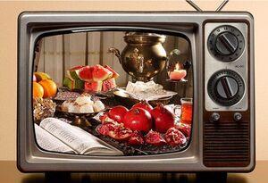 برنامههای «یلدایی» تلویزیون چیست؟