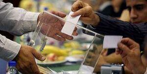 اعلام زمان انتخابات ۴ فدراسیون ورزشی