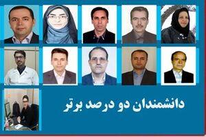 ۱۱۵۳ دانشمند ایرانی در بین ۲درصد برتر دانشمندان دنیا