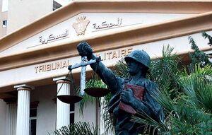 دادگاه لبنان جاسوس رژیم صهیونیستی را به سه سال زندان محکوم کرد