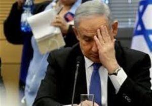 آیا نتانیاهو میتواند دوباره نخست وزیر شود؟-۱، حزب جدید رقیب نخستوزیری مجدد