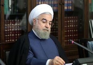 ۷۴۶ روز تاخیر روحانی در ابلاغ قوانین/ ۱۲ قانونی که رئیس جمهور ابلاغ نکرد