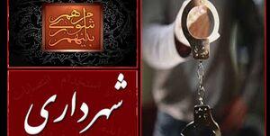 سریال ادامهدار بازداشتیها در شهرداری آبسرد