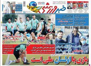 عکس/ تیتر روزنامههای ورزشی چهارشنبه ۲۶ آذر