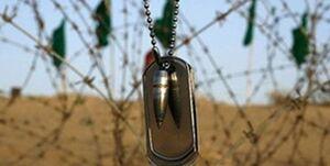 1061/شهید تورج جلالوند: ای ملت ایران! حامی روحانیت مبارز و متعهد باشید