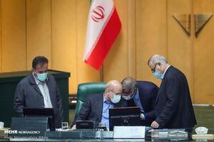 جلسه علنی مجلس با اصلاح قانون انتخابات  آغاز شد