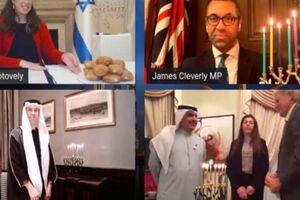 انتقادات گسترده از حضور سفرای امارات و بحرین در سفارت رژیم صهیونیستی - کراپشده