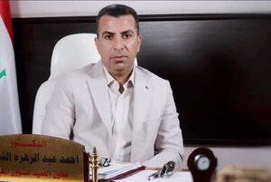 ترور یک استاد دانشگاه در شرق عراق
