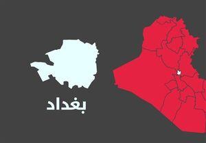 بازداشت سرکرده زن داعشی در غرب عراق