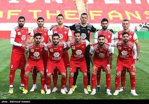 بیانیه باشگاه پرسپولیس پس از رد درخواست النصر توسط CAS