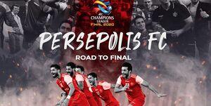 گزارش AFC از فینال آسیا؛ پرسپولیس به دنبال تکرار آمار فینال ۲۰۱۴