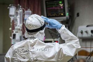 فیلم/ بغض یک پرستار هنگام درد دل با رهبر انقلاب