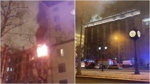 فیلم/ آتش گرفتن یک ساختمان دولتی در مسکو