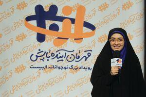 آرمیتا رضایی نژاد، دبیر بزرگترین رویداد نوجوانانه کشور/ «از۲۰» مسابقه ای برای سازندگان ۱۴۲۰