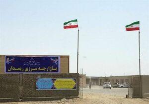 افتتاح مرز تجاری و رسمی ایران و پاکستان/ توسعه اقتصادی کشور با اتصال به اروپا