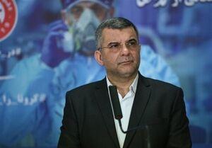 معاون وزیر بهداشت: شب یلدا به مانند بمب است / وضعیت کنونی کرونا را در کشور شکننده می دانیم