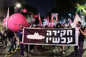 زمزمه تکرار شورشهای واشنگتن در تلآویو