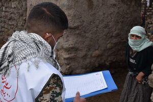 کمکهای مومنانه یلدایی به یاد حاج قاسم/ازهمکاری 2400 مسجد تا آموزش ۵ هزارغربالگر بسیجی در طرح شهیدسلیمانی - کراپشده