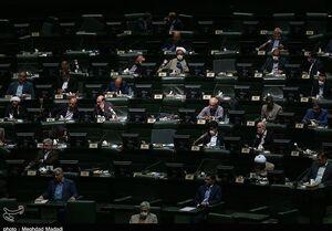 مخالفت مجلس با پیشنهاد جلوگیری از ورود فرماندهان عالی نیروهای مسلح به انتخابات ریاست جمهوری