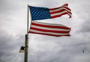 هژمونی آمریکا در بدترین وضعیت تاریخی