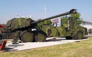 آمریکا به دنبال گزینه خارجی برای توپخانه+عکس