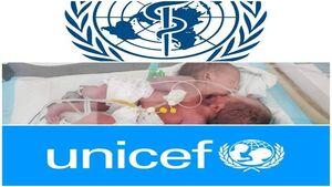 دست رد سازمان جهانی بهداشت برای نجات جان دوقلوی بههمچسبیده یمنی