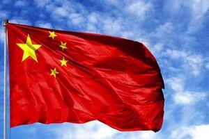 وزیر دفاع کانادا: از جانب چین احساس نگرانی میکنیم - کراپشده