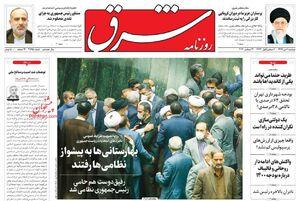 فاطمه هاشمی: مردم بعضا به ناحق از دولت ناراضی هستند/ ظریف گزینه مناسبی برای ریاست جمهوری است
