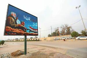 خیابان های عراق مزیّن به تصاویر فرماندهان مقاومت