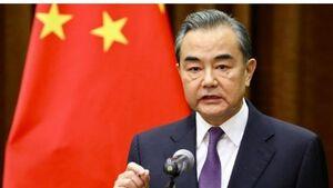 چین: آمریکا باید بدون پیششرط به برجام بازگردد