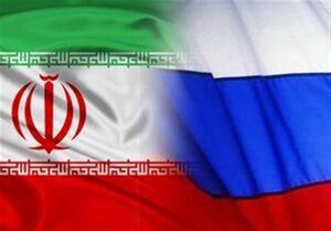 ابراز تمایل ایران برای جذب سرمایه شرکتهای روسیه در میادین نفتی