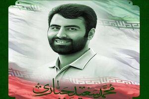 مراسم یادبود محمد سعید جباری برگزار میشود