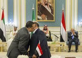 مقام یمنی: دولتی که تشکیل آن در ریاض اعلام شد وجود ندارد