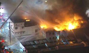فیلم/ آتشسوزی گسترده در نیوجرسی