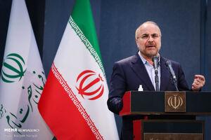صلح بینالمللی با ترور سردار سلیمانی به خطر افتاده است