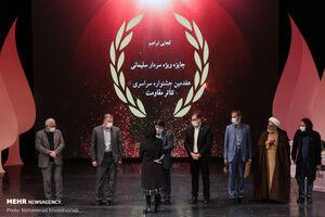 عکس/اختتامیه هفدهمین جشنواره تئاتر مقاومت